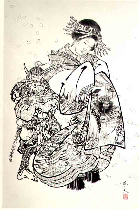 Horiyoshi III: Demon 95