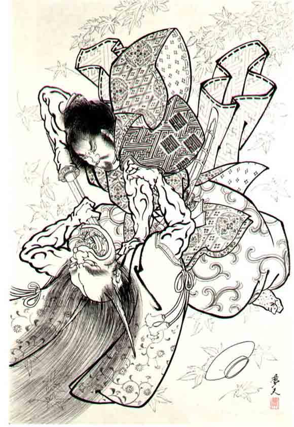 Horiyoshi III: Demon 98
