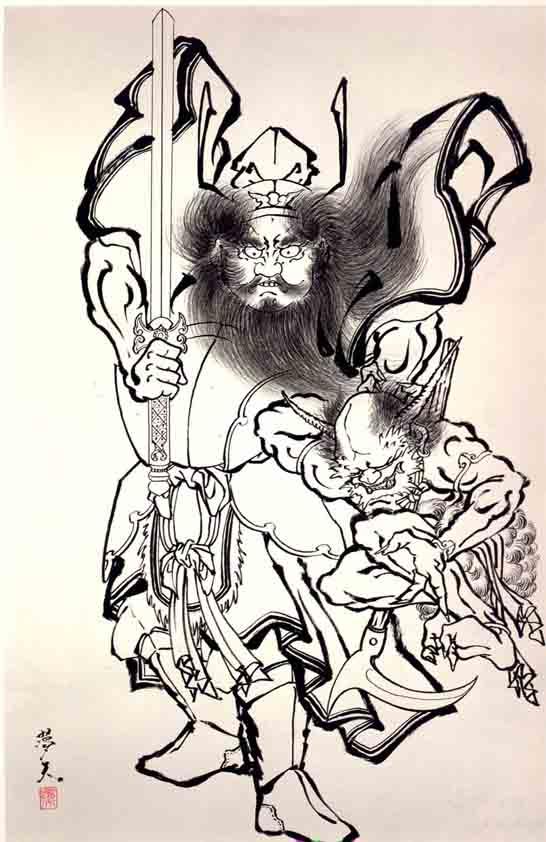 Horiyoshi III: Demon 99