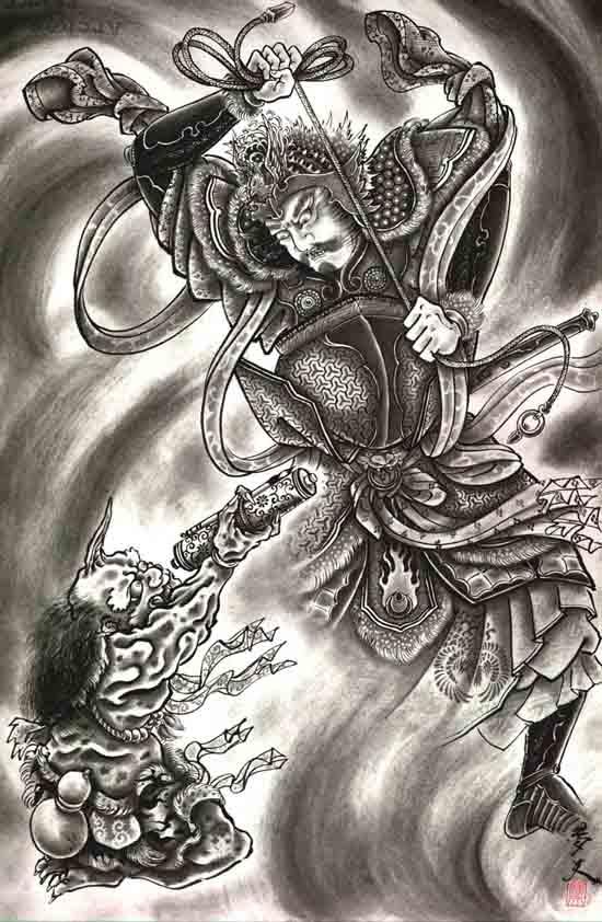 Horiyoshi III: Demon 45