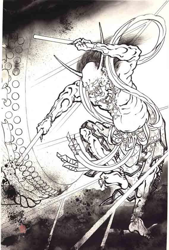 Horiyoshi III: Demon 2