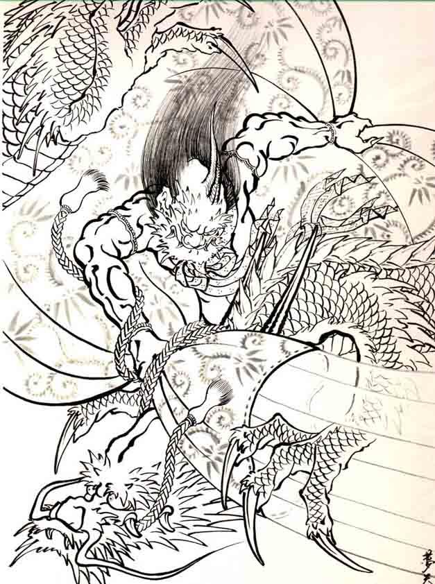 Horiyoshi III: Demon 3