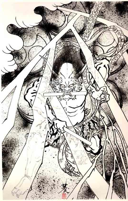 Horiyoshi III: Demon 6