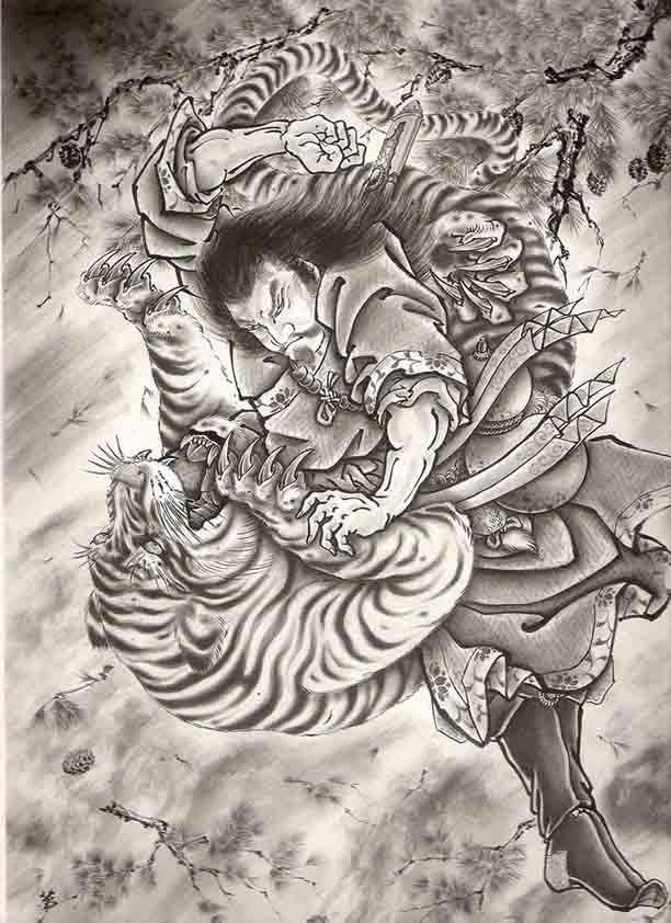 Horiyoshi III: Warriors 11
