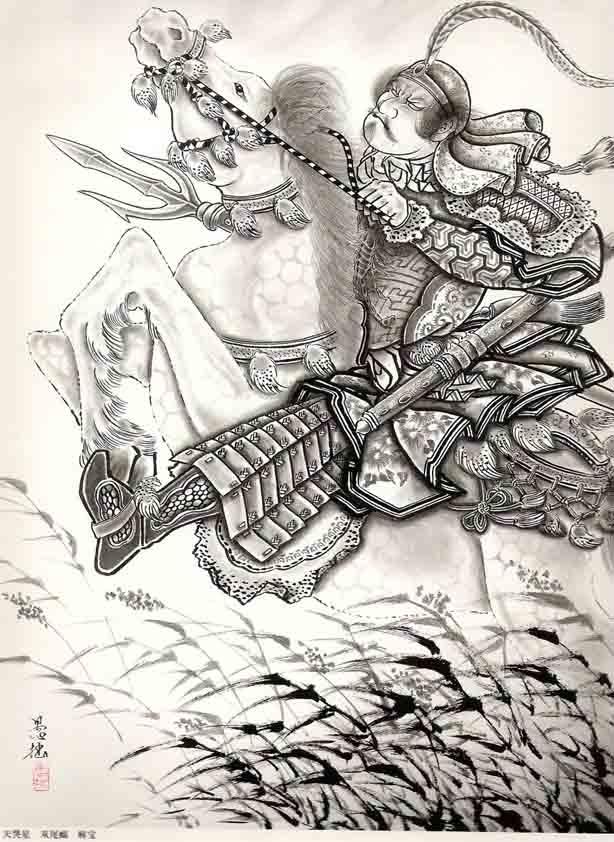 Horiyoshi III: Warriors 14