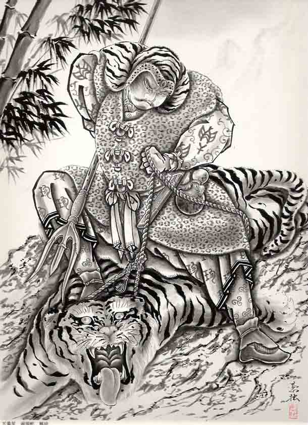 Horiyoshi III: Warriors 15