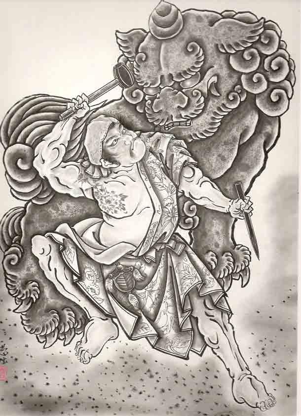 Horiyoshi III: Warriors 52