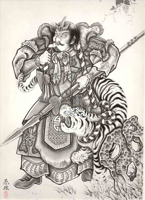 Horiyoshi III: Warriors 86